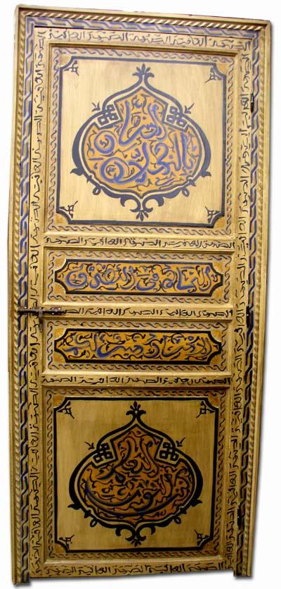 Porta marocchina articolo prodotto marocchino porta marocchina in legno dipinto a mano con diseg - Mobili marocchini ...